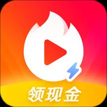 华为应用市场_火山极速版