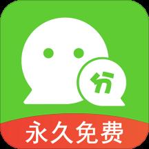 华为应用市场_微信分身版