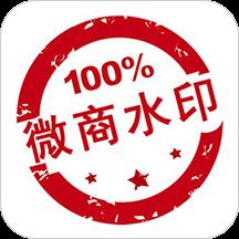 华为应用市场_微商水印相机