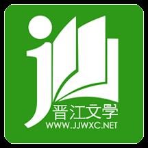 华为应用市场_晋江小说阅读