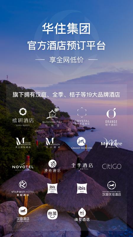 fortnite 官方 中文 版