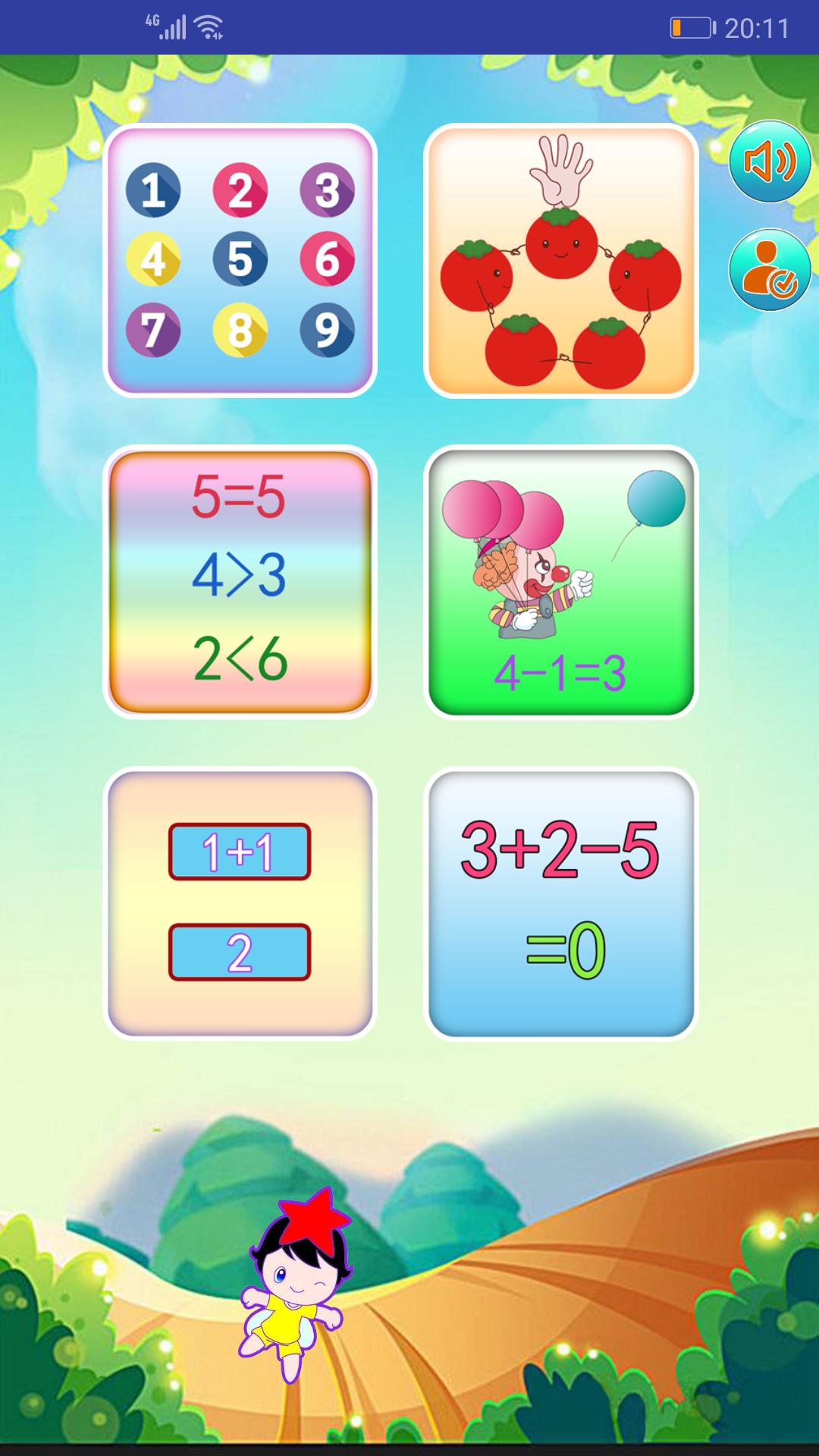儿童学数学算术手游下载_儿童学数学算术3.6.5最新版下载 - (图1)