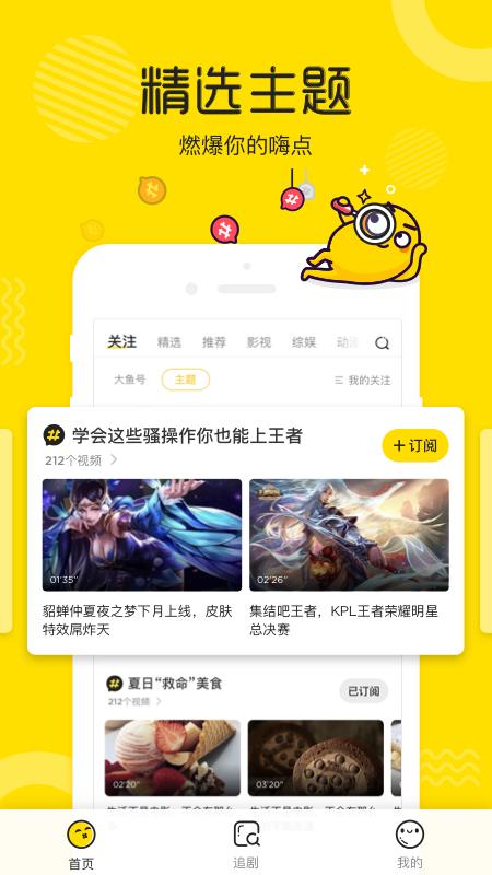土豆视频空间_土豆视频免费下载_华为应用市场|土豆视频安卓版(6.38.2)下载