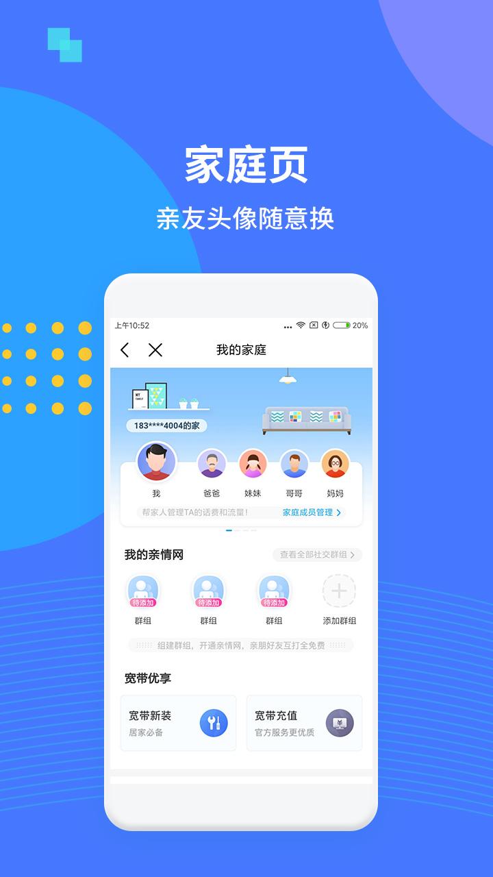 中国移动官方商城_中国移动免费下载_华为应用市场 中国移动安卓版(6.0.0)下载