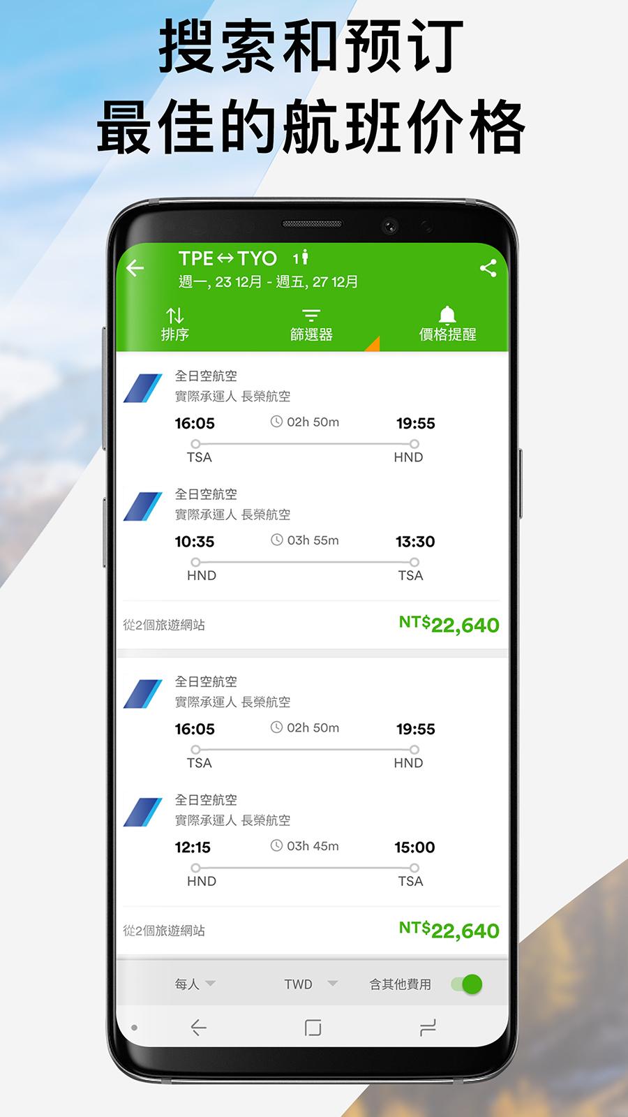 cnbc 中文 版