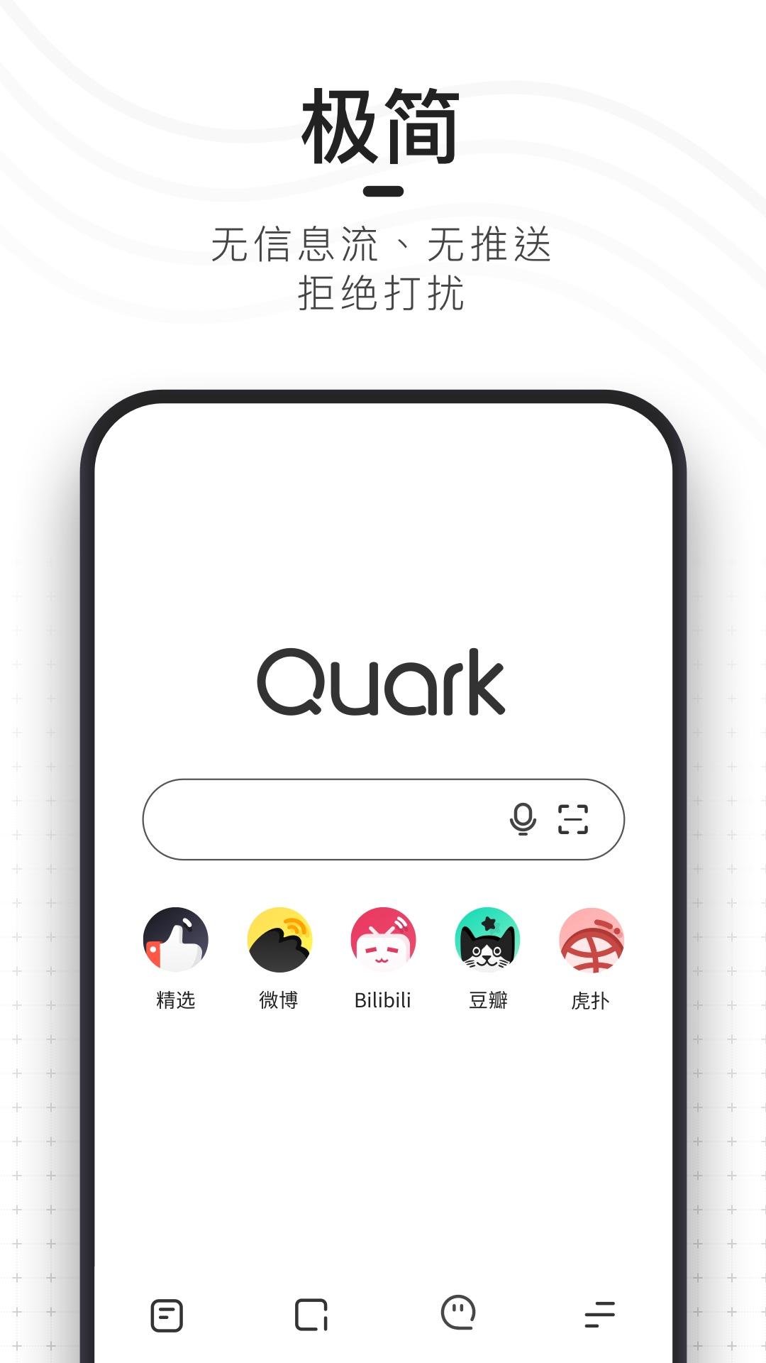 电子信息专业介绍_夸克免费下载_华为应用市场|夸克安卓版(3.5.0.117)下载