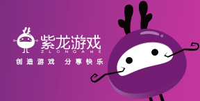 紫龙游戏品牌专区